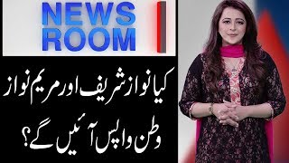 News Room | Reasons behind hikes fuel prices ahead of elections | Sumaira Mirza | 2 July 2018