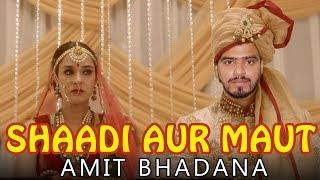 Amit Bhadana | Maut Ka Saman | New Edition