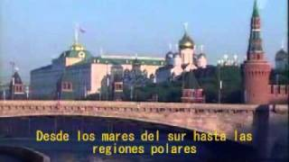 Himno Ruso con subtitulos en español / Russian anthem with spanish subtitles