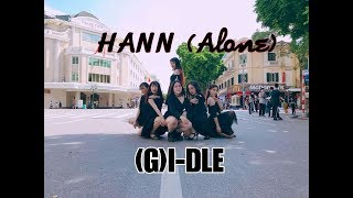 [1theK Dance Cover Contest](G)I-DLE ((여자)아이들) -HANN (Alone)(한(一)) Dance cover by W-Unit from Vietnam