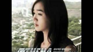 Athena godness of war OST - 주문 by 백찬 (에이트)