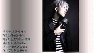 VIXX LR 빅스 LR - Beautiful Liar 뷰티플라이어 한어가사 Korean Lyrics 韓語歌詞