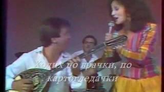 Glikeria-Piga Se Magisses (bulgarian translation)