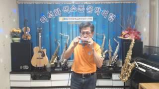 무너진 사랑탑(남인수) / 하모니카 / 이석화
