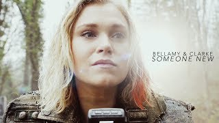 Bellamy & Clarke | Someone New