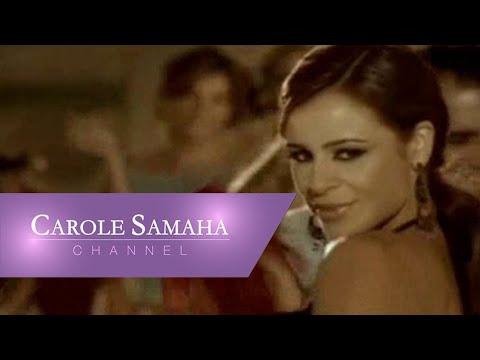 carole-samaha-ghaly-aalya-carole-samaha