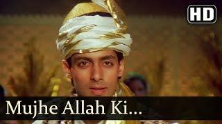 Sanam Bewafa - Mujhe Allah Ki Kasam - Lata Mangeshkar width=