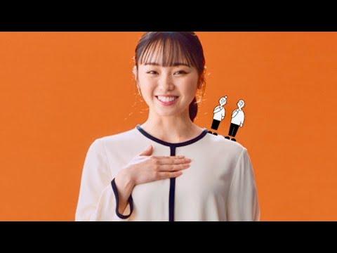 今泉佑唯、念願の初CM出演はauじぶん銀行CM
