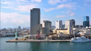 風笛 (NHK「あすか」のテーマ曲) 神戸メリケンパークホテル