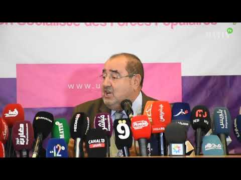 Video : Driss Lachgar ne briguera pas un nouveau mandat à la tête de l'USFP