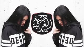 BEST ARABIC TRAP MUSIC 2017 l  ELIAZ - HALEP l دي جي حماس