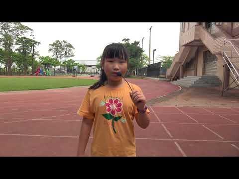 安定國小四年甲班蘇芷琳  給媽媽的話 - YouTube