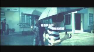 """Alan Tam 譚詠麟 X Mr 滾軸力量 """"太匆匆"""" HQ官方MV"""