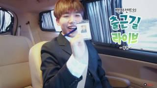 [오늘의 '출근길' 라이브] 백퍼센트(100%) 록현- Gift(박효신 cover)