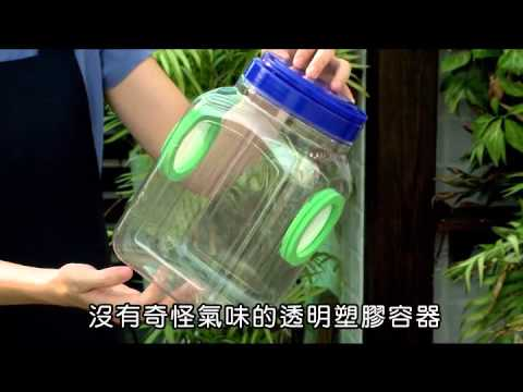 國小_自然_動手做:布置昆蟲的家【翰林出版_四下_第二單元 昆蟲王國】 - YouTube