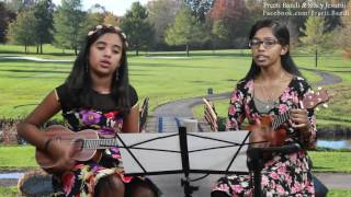 10,000 Reasons (Bless the Lord o my soul ) Live ukulele cover - By Preeti Bandi& Stacy Jesuraj