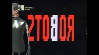 Kraftwerk - The Robots - The Mix 1080p HD