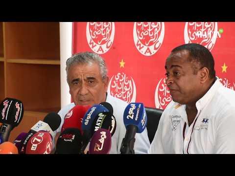 Video : Faouzi Benzarti : «Le WAC maintient le cap»