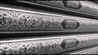 Hafiz Aziz Alili - Kur'an Strana 190 - Qur'an Page 190