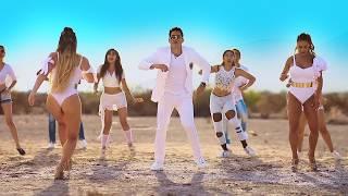 LAS FIERAS - DAME (Lis Vega, Julio Camejo, Karenka) (VIDEO OFICIAL)