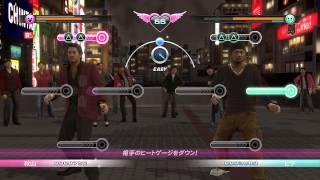 [PS3] 龍が如く5 - 秋山駿 - Dancin'秋山