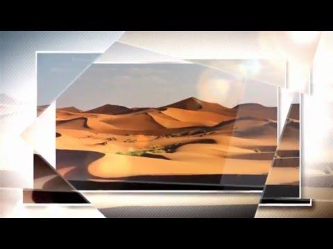 About Morocco – Moroccan Sahara