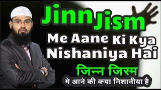 Jinn Jism Me Ane Ki Kya Nishaniya Hai By Adv. Faiz Syed
