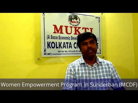 MUKTI Community Development Program (MCDF)