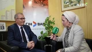 CIH Bank lance la banque gratuite pour les fonctionnaires