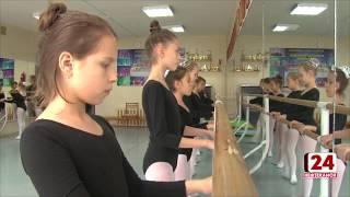 Хочешь учится в академии танца Бориса Эйфмана? Приходи на просмотр!
