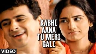 Kabhi Aana Tu Meri Gali (Full Video) Ft. Vidya Balan - Euphoria Gully width=