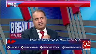Breaking Views with Malick - 19 August 2017 - 92NewsHDPlus