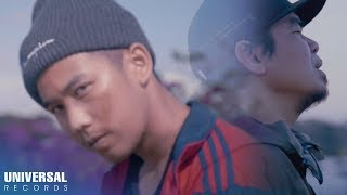 Shanti Dope ft. Gloc-9 - Shantidope (Official Music Video)
