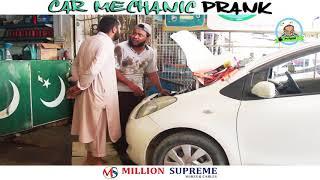| Car Mechanic Prank | By Nadir Ali In | P4 Pakao | 2018 width=