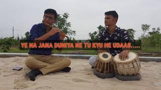 Phuloon ka taro ka sabka kehna he on flute and tabla