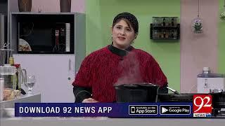 Pakistan Kay Pakwan - 20 Oct 2018 - 92NewsHDUK