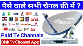 How to get TV channel list with numbers for Dish TV DTH users, App Review