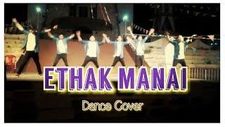 Ethak manai & Hele_Karbi Modern Dance by Heyy Babyy Dance Crew, Diphu