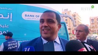 Caravane nationale de Bank of Africa : près d'un millier de porteurs de projets reçus en un jour