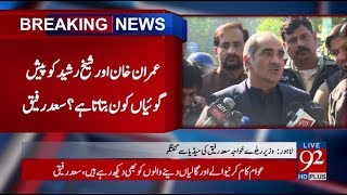 Lahore: Khawaja Saad Rafique Addressing Media - 18 December 2017 - 92NewsHDPlus