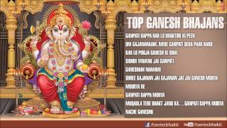 Top Ganesh Bhajans I Full Audio Songs Juke Box width=