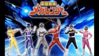 Megaranger - Cosmic World