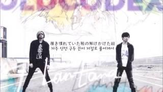 [가사] OLDCODEX - Dirt