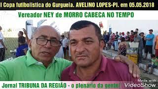 I Copa futibolistica do Gurgueia. URUÇUÍ - PIAUÍ, em 05.05.201