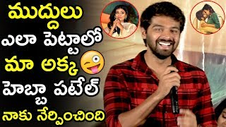 Hero Adith Arun Making Hilarious Fun With Hebba Patel About Kissing Scenes In Movie || TWB