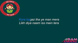 Kora Kagaz _ UNPLUGGED Sanam Puri Karaoke Sam Karaoke