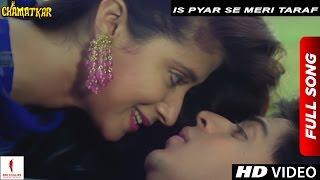 Is Pyar Se Meri Taraf Na Dekho | Kumar Sanu, Alka Yagnik | Chamatkar | Shah Rukh Khan width=