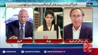 Bakhabar Subh - 11-10-2016 - 92NewsHD