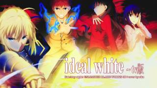 「Fate/stay night UNLIMITED BLADE WORKS: ideal white -TV版-」【★】ver. リカ