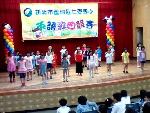 英語歌唱比賽